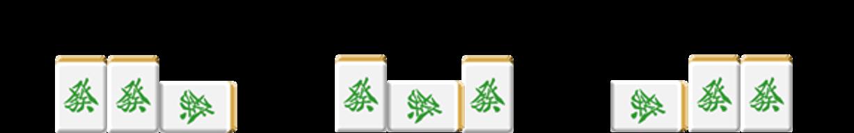 koutu-sarasu