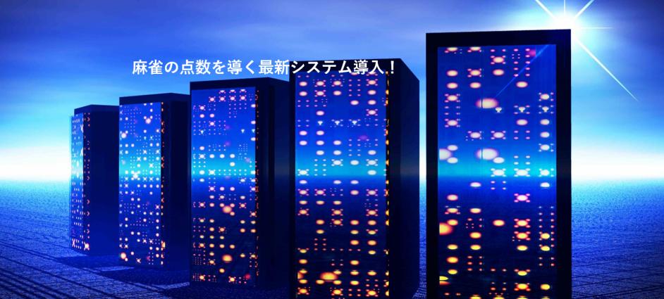 mahjong-ten