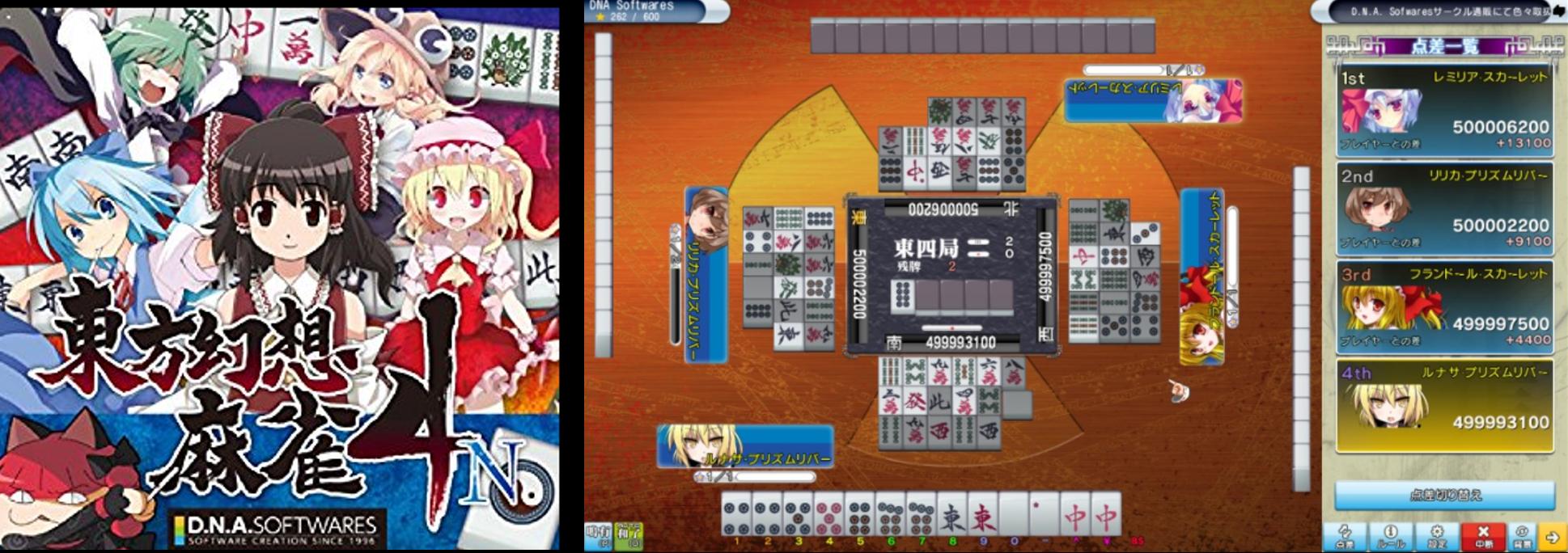 麻雀 フラッシュ ゲーム