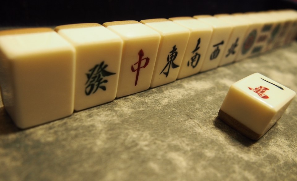 牌 と 九 種 は 麻雀 九